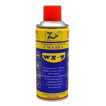 Смазка WX-4 200мл (аналог WD-40)