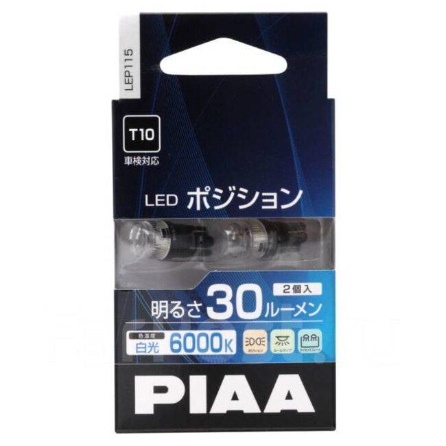 PIAA BULB LED POSITION 30lm 6000K (T10)