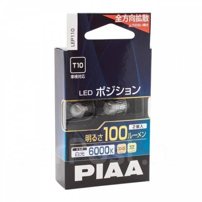 PIAA BULB LED POSITION 100lm 6000K (T10)