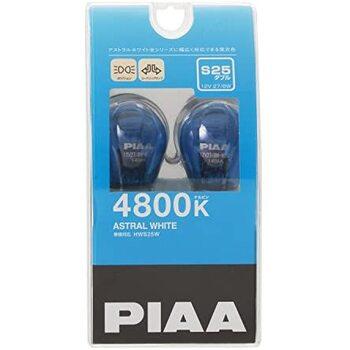PIAA ASTRAL WHITE (4800K — S25/T10/T16/T20)