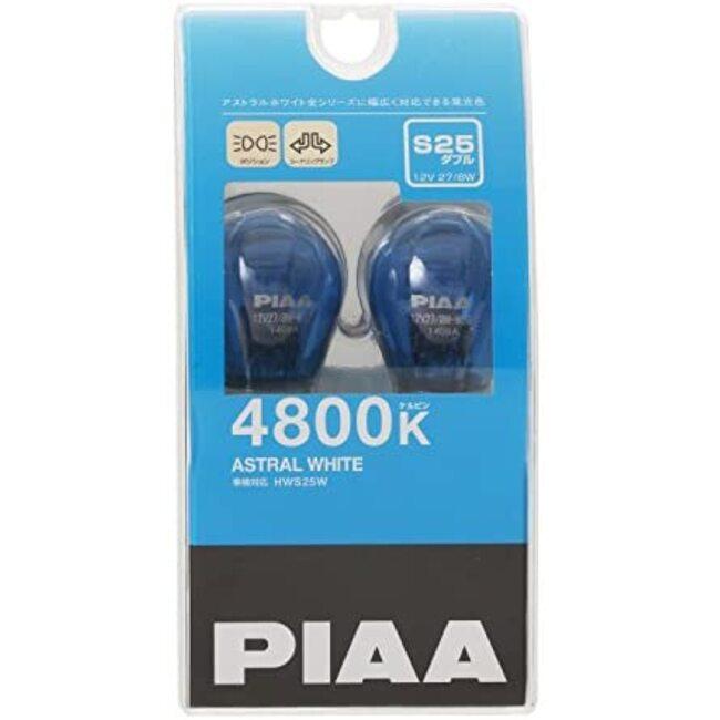 Галогенные лампы PIAA ASTRAL WHITE (4800K — S25/T10/T16/T20)