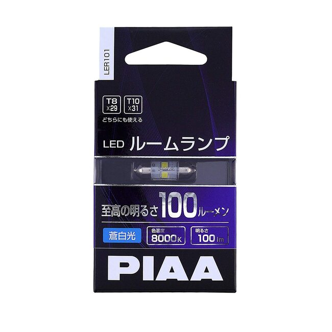 PIAA LED Interior Light T8x29/T10x31 Universal 8000K 100lm 12v/1,5w