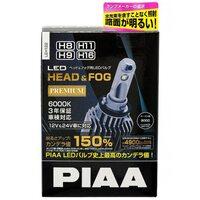 PIAA BULB LED HEAD & FOG PREMIUM