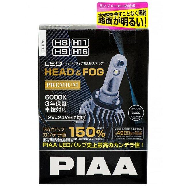 Диодные лампы PIAA BULB LED HEAD & FOG PREMIUM (H8/H11/H9/H16)
