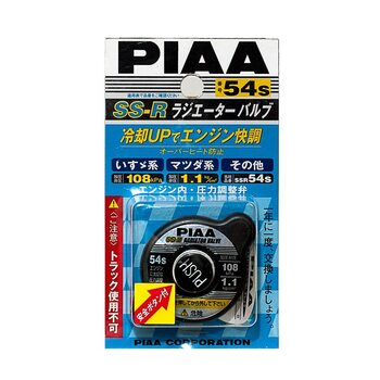 PIAA RADIATOR CAP SS-R54S WITH SAFETY BATTON