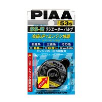 PIAA RADIATOR CAP SS-R53S WITH SAFETY BATTON