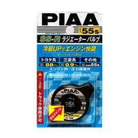 PIAA RADIATOR CAP SS-R55S WITH SAFETY BATTON