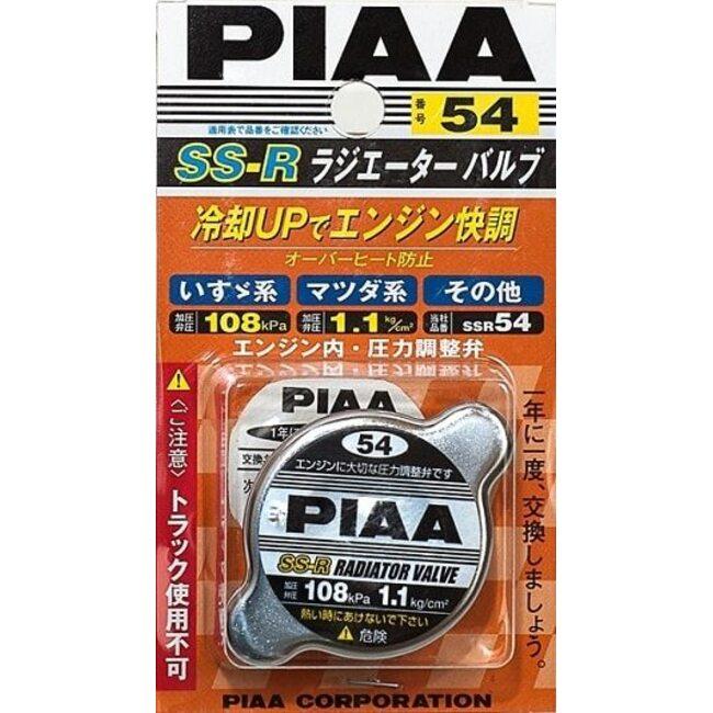 Крышка радиатора PIAA RADIATOR CAP SS-R54