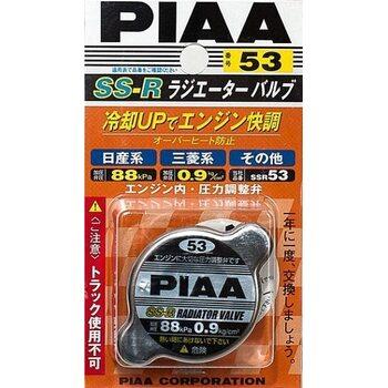 PIAA RADIATOR CAP SS-R53