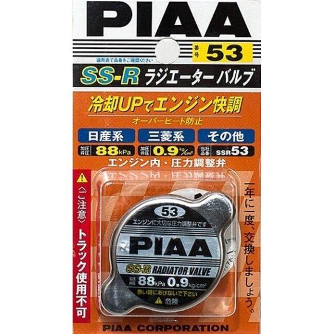 Крышка радиатора PIAA RADIATOR CAP SS-R53