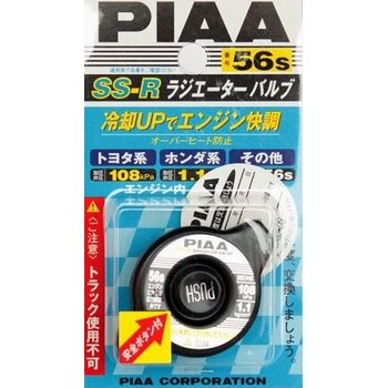PIAA RADIATOR CAP SS-R56S WITH SAFETY BATTON