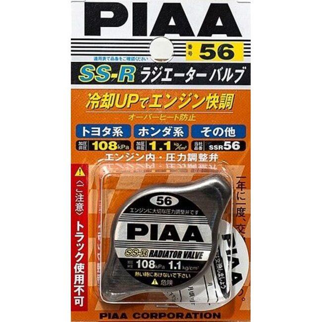 Крышка радиатора PIAA RADIATOR CAP SS-R56